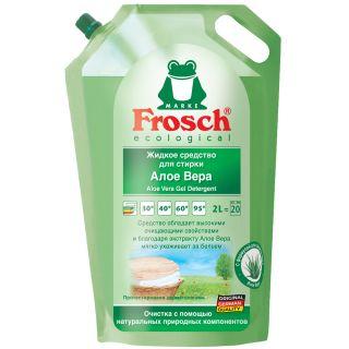 Լվացքի հեղուկ Ֆռոշ, ալոե վերա, 2.0լ