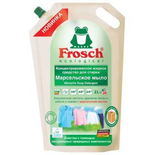 Լվացքի հեղուկ միջոց Ֆռոշ, Մարսելյան օճառ, 2.0լ
