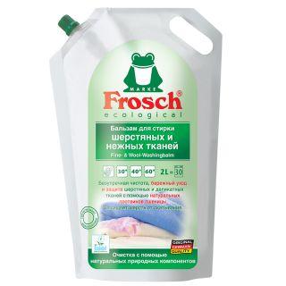Լվացքի հեղուկ բալզամ Ֆռոշ, բրդյա ու նուրբ գործվածքների համար, 2.0լ