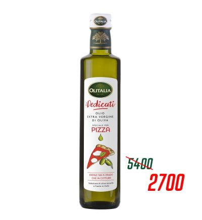 Ձիթապտղի ձեթ էքստրա վիրջին, հատուկ պիցցայի համար, 0.5 լ