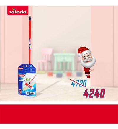 Խաղալիք մոպ Վիլեդա, 1 հատ